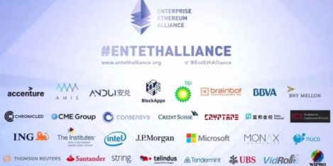enterprise-ethereum-alliance-blockchain